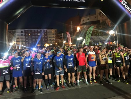 Suspendida la séptima edición de la Aldro Night City Trail